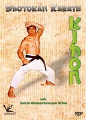 Rent Kancho Hirokazu Kanazawa: Shotokan Karate Kihon by Kancho Hirokazu Online DVD Rental