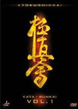 Rent F.K.O.K: Kyokushinkai, Kata and Bunkai V.1 Online DVD Rental