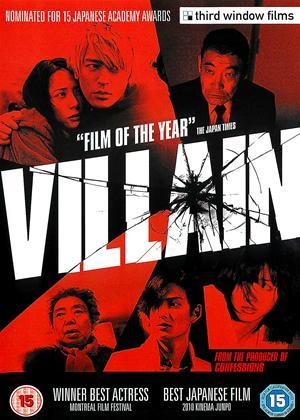 Rent Villain (aka Akunin) Online DVD Rental