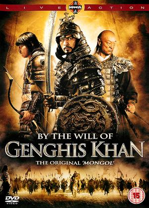Rent By the Will of Ghengis Khan (aka Tayna Chingis Khaana) Online DVD Rental