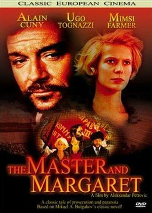 Rent Master and Margaret (aka Il maestro e Margherita) Online DVD Rental