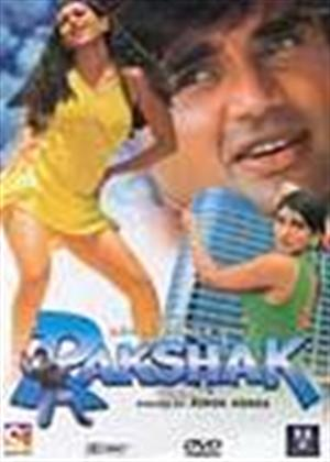 Rent Rakshak Online DVD Rental