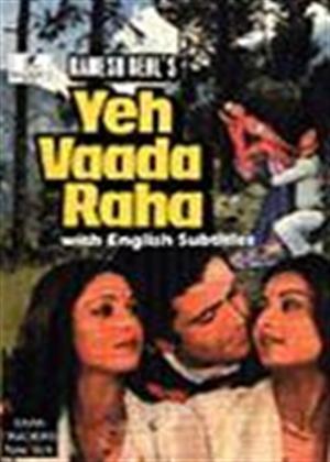 Rent Yeh Vaada Raha Online DVD Rental