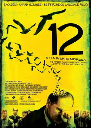 Rent 12 Online DVD & Blu-ray Rental