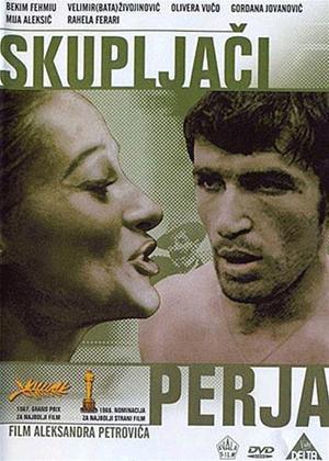 Rent I Even Met Happy Gypsies (aka Skupljaci Perja) Online DVD Rental