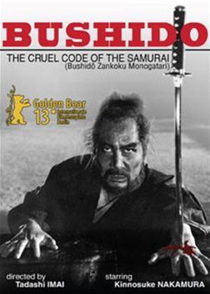 Rent Bushido, Samurai Saga (aka Bushido Zankoku Monogatari) Online DVD Rental