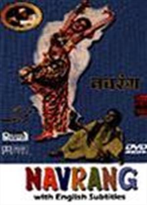 Rent Navrang Online DVD Rental