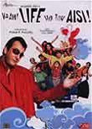 Rent Vaah! Life Ho Toh Aisi Online DVD Rental