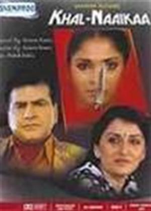 Rent Khal-Naaikaa Online DVD Rental