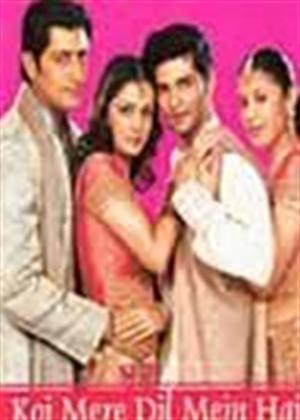 Rent Koi Mere Dil Mein Hai Online DVD Rental