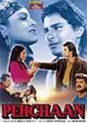 Rent Pehchaan Online DVD Rental