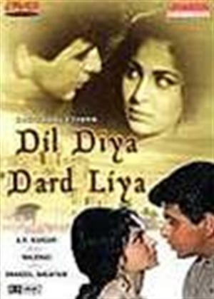 Rent Dil Diya Dard Liya Online DVD Rental