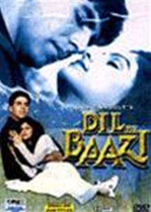 Rent Dil Ki Baazi Online DVD Rental
