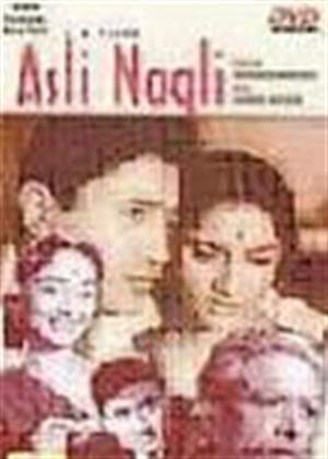 Rent Asli-Naqli Online DVD Rental