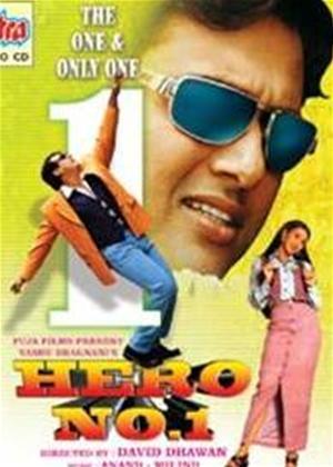Rent Hero No.1 Online DVD & Blu-ray Rental