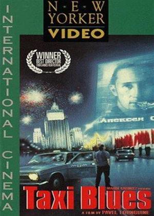 Rent Taxi Blues (aka Taksi-Blyuz) Online DVD Rental