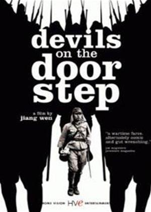 Devils on the Doorstep Online DVD Rental