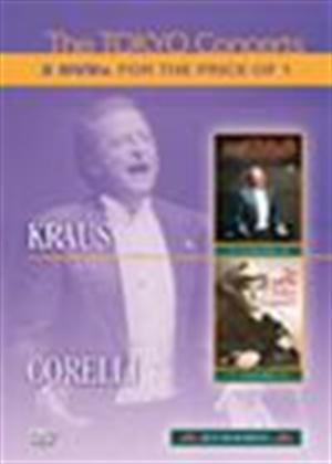 Rent Franco Corelli: 1971 Tokyo Concert/Alfredo Kraus: 1996 Tokyo... Online DVD Rental