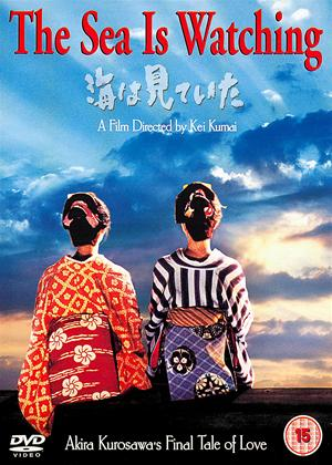 Rent The Sea Is Watching (aka Umi wa miteita) Online DVD Rental