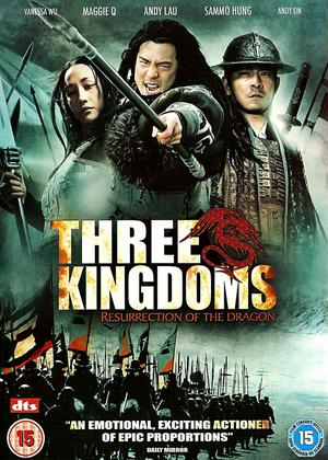 Rent Three Kingdoms: Resurrection of the Dragon (aka Saam gwok dzi gin lung se gap) Online DVD Rental