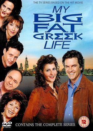 Rent My Big Fat Greek Life Online DVD Rental