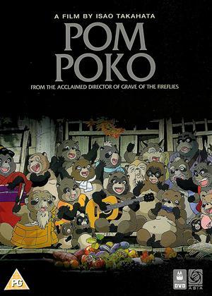 Pom Poko Online DVD Rental