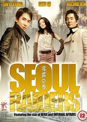 Rent Seoul Raiders (aka Han cheng gong lüe) Online DVD & Blu-ray Rental