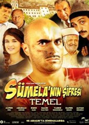 Rent Sumela's Code: Temel Online DVD Rental