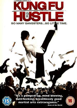 Kung Fu Hustle Online DVD Rental