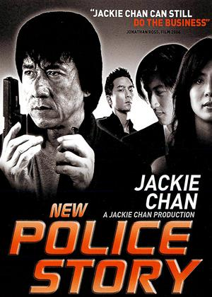 New Police Story Online DVD Rental