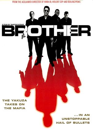 Brother Online DVD Rental
