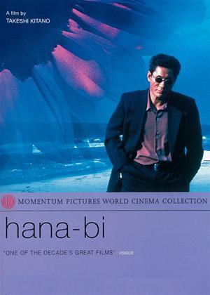 Rent Fireworks (aka Hana-Bi) Online DVD & Blu-ray Rental