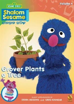 Rent Shalom Sesame: Vol.4: Grover Plants a Tree Online DVD Rental