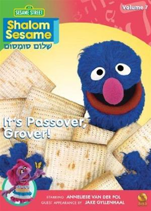 Rent Shalom Sesame: Vol.7: It's Passover, Grover! Online DVD Rental