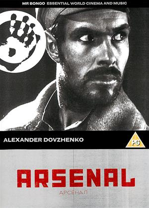 Rent Arsenal Online DVD & Blu-ray Rental