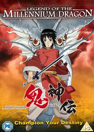 Rent Legend of the Millennium Dragon (aka Onigamiden) Online DVD Rental