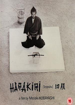 Rent Harakiri (aka Seppuku) Online DVD & Blu-ray Rental