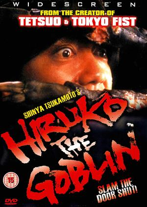 Rent Hiruko the Goblin (aka Yôkai hantâ: Hiruko) Online DVD Rental