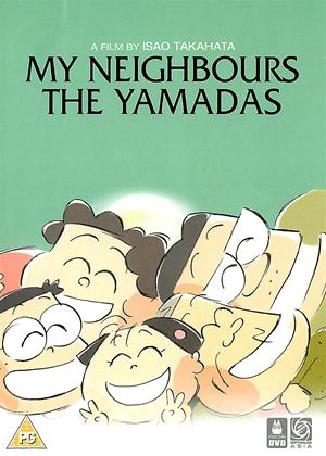 Rent My Neighbours the Yamadas (aka Hôhokekyo tonari no Yamada-kun) Online DVD Rental