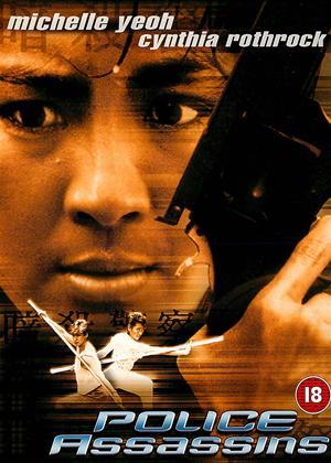 Rent Police Assassins (aka Huang jia shi jie) Online DVD & Blu-ray Rental