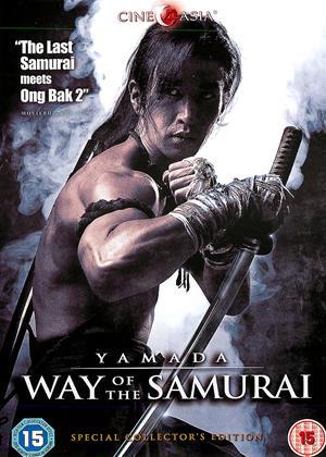 Rent Yamada: Way of the Samurai (aka Samurai Ayothaya) Online DVD Rental