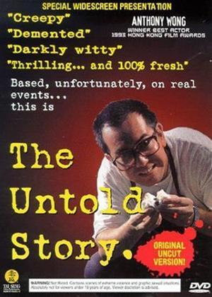 Rent The Untold Story Online DVD Rental