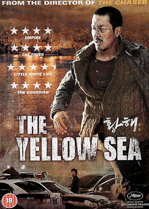 Rent The Yellow Sea (aka Hwanghae) Online DVD Rental