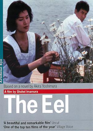 Rent The Eel (aka Unaqi) Online DVD Rental