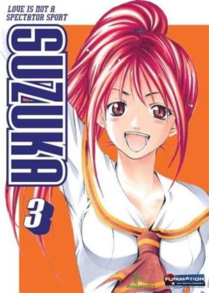 Rent Suzuka: Vol.3 Online DVD Rental