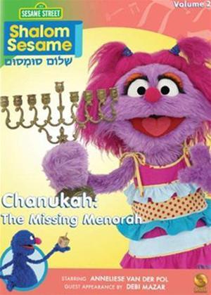 Rent Shalom Sesame: Vol.2: Chanukah: The Missing Menorah Online DVD Rental