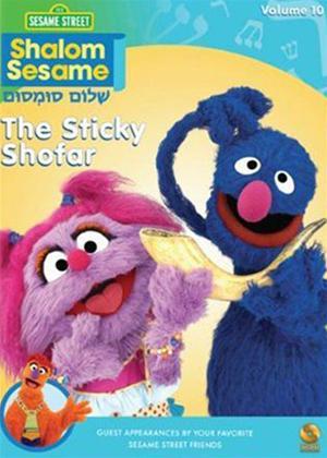 Rent Shalom Sesame: Vol.10: The Sticky Shofar Online DVD Rental