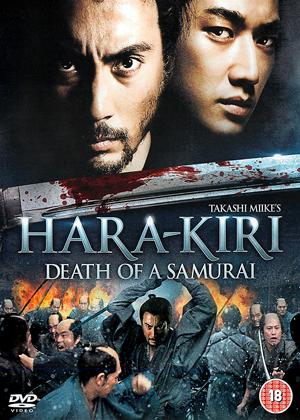 Rent Hara-Kiri: Death of a Samurai (aka Ichimei) Online DVD Rental