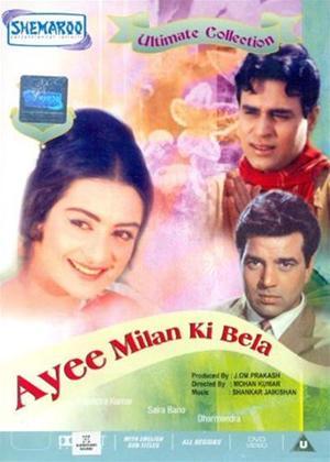 Rent Aayee Milan Ki Bela Online DVD Rental