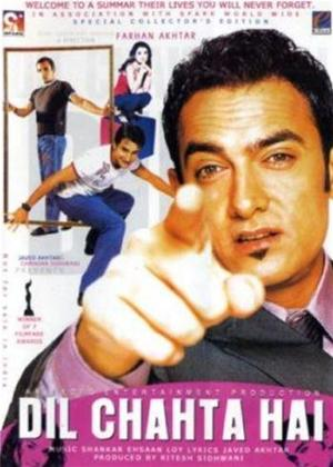 Rent Dil Chahta Hai Online DVD & Blu-ray Rental